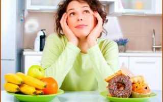 Лечебная диета «Стол №5»: режим питания и рецепты блюд
