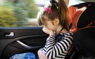 Кинетоз – укачивание в транспорте: причины, симптомы, лечение. Таблетки и браслет от укачивания