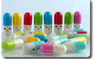 Противовоспалительные препараты для желудка