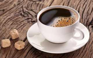 Можно ли пить кофе при гепатите С?