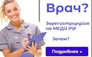 Эрадикационная терапия и лечение народными средствами хеликобактер пилори (helicobacter pylori)