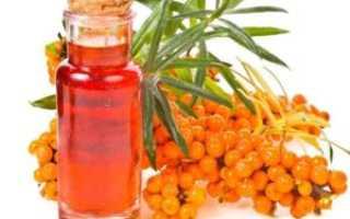 Как принимать облепиховое масло при гастрите: отзывы о лечении
