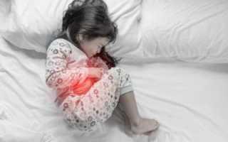 Консультация для родителей: «Ротовирусная инфекция»