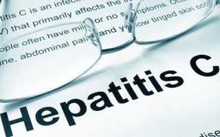 Особенности применения Софосбувира при гепатите С различных генотипов.