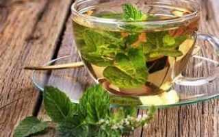 Лечение эзофагита народными средствами: какими рецептами помочь организму