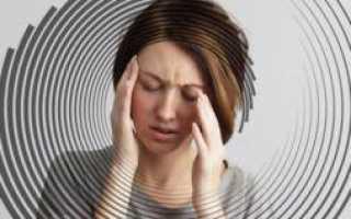 Головокружение + низкое давление + тошнота + слабость: почему возникают, и как бороться