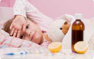 Что давать ребенку при рвоте без температуры: причины и чем лечить