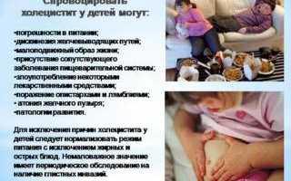 Что может быть причиной боли в правом боку живота у детей