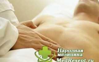 Заболевание долихосигма кишечника: лечение народными средствами