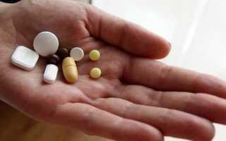 Антибиотики при гастрите и язве — названия, свойства, побочные эффекты