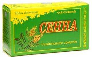 Слабительные средства на основе сенны: таблетки, сборы и чаи