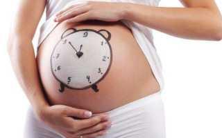 Что делать если нет предвестников родов на 40 неделе беременности?