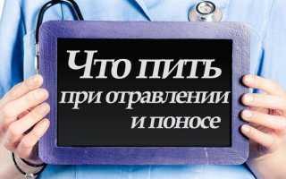 Как распознать заболевание, когда и рвота и понос: первая помощь, лечение