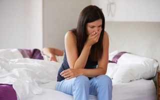 Отрыжка горечью: возможные причины, симптомы, проведение диагностики, консультация врача и лечение