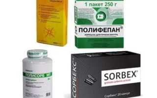 Сорбенты для очистки кишечника: виды и применение