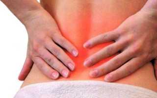 Симптомы и лечение болей в пояснице и головокружений