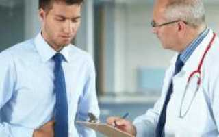 Проблемы с пищеварением к какому врачу обратиться