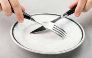 Голодание при гастрите. Правила лечебного голодания