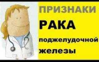 Как проявляется панкреатит поджелудочной железы у мужчин