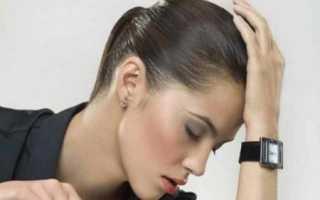 Головокружение шум в ушах тошнота и слабость