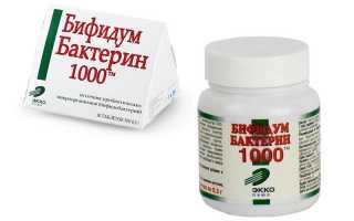 Как быстро и действенно восстановить микрофлору кишечника после антибиотиков?