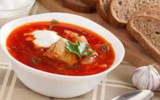 Можно ли борщ при гастрите? Рецепты постного и вегетарианского борщей</strong></noscript>
