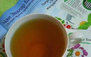 Чай «Эвалар БИО» для контроля аппетита: инструкция по применению, состав и эффективность