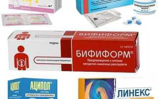 Бактерии для кишечника в препаратах: список медикаментов и их применение