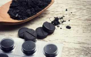 Активированный уголь для очищения организма: правила приема и противопоказания