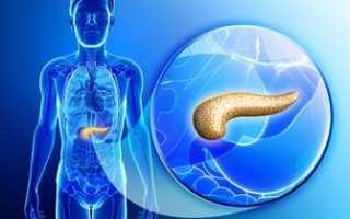 Что такое хронический болевой панкреатит и как его лечить?