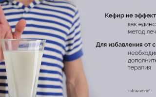 Можно ли пить кефир при расстройстве желудка или поносе?