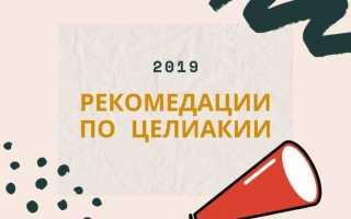 Блог врача Олега Конобейцева