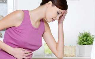 Проблемы с печенью при беременности: симптомы и лечение