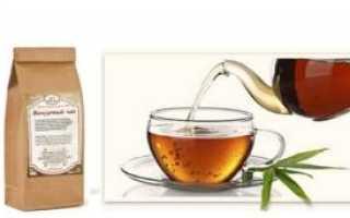 Желудочный чай отзывы