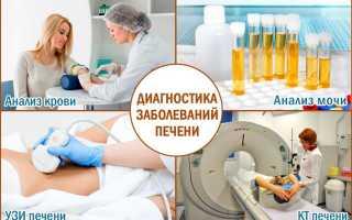 Почему возникает зуд тела при заболевании печени и гепатите??