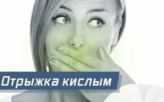 Гастрит с повышенной кислотностью: субъективные симптомы, лечение диетой