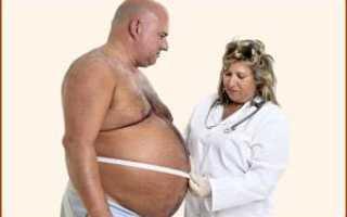 Почему бывет высокая температура при циррозе печени?