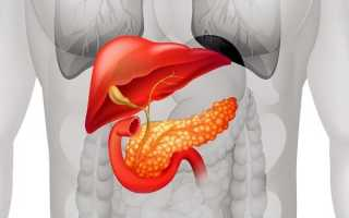 Экзокринная недостаточность поджелудочной железы: причины, симптомы, лечение и профилактика