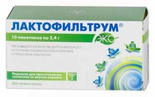 Как принимать Лактофильтрум при диарее взрослым?