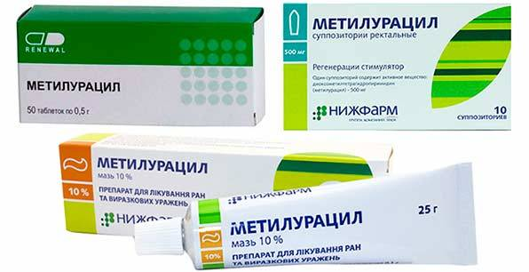 metiluratsil-primenenie-pri-pankreatite-opisanie-preparata-otzyivyi-0-0.jpg