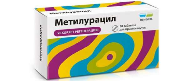 metiluratsil-primenenie-pri-pankreatite-opisanie-preparata-otzyivyi-1-0.jpg