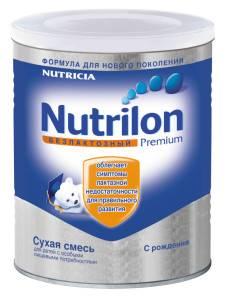 Nutrilon-Bezlaktozny-j-226x300.jpg
