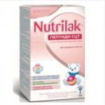detskoe-pitanie-nutrilak-peptidi-sct-350g-150x150.png
