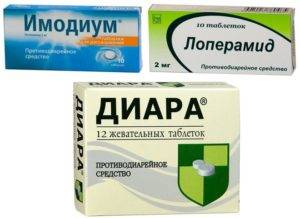tabletki-ot-diarei-300x218.jpg
