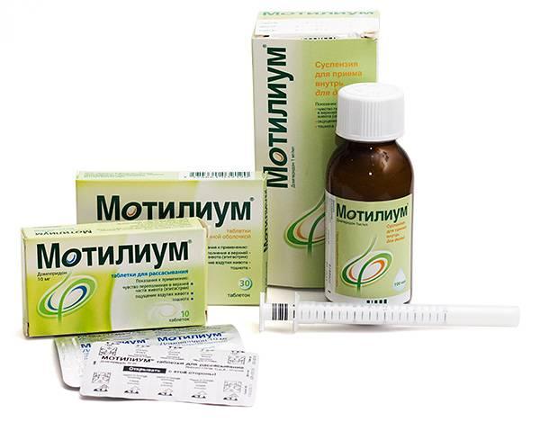 lekarstvie-motilium1.jpg