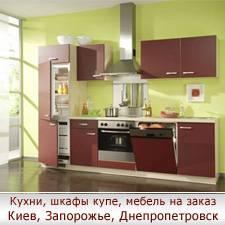 mebel_na_zakaz.jpg