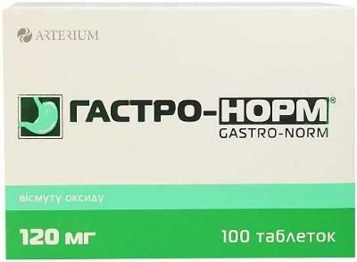 atroficheskiy-gastrit-simptomy-i-lechenie-3.jpg