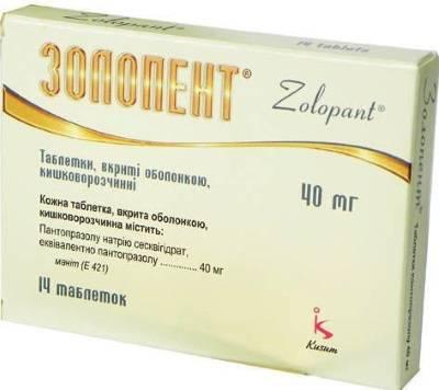 atroficheskiy-gastrit-simptomy-i-lechenie-2.jpg