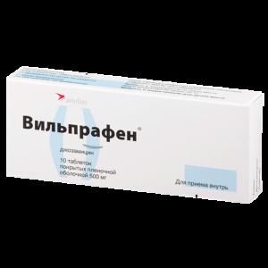 dzhozamicin-300x300.png