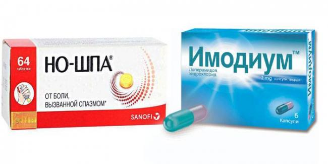 no-shpa-i-imodium.jpg